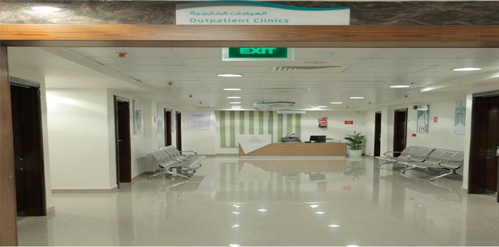 عيادة الجراحة العامة